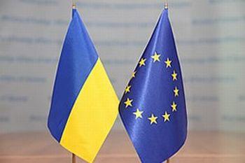 Зустріч з делегацією представництва Європейського Союзу в Україні