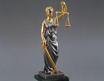 Правова допомога населенню