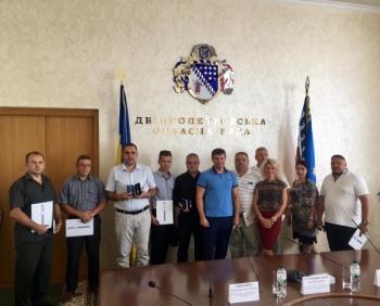 Представників Дніпропетровського рибоохоронного патруля нагороджено відзнаками ОДА