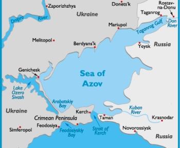 Водні біоресурси, які дозволені для промвилову в басейні Азовського моря