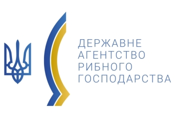 Прийнято зміну до Національного стандарту України «Судна риболовні та знаряддя рибальства. Система маркування. Технічні вимоги та методи контролювання»
