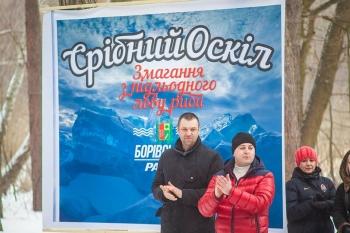 На Харківщині відбувся турнір із зимової риболовлі