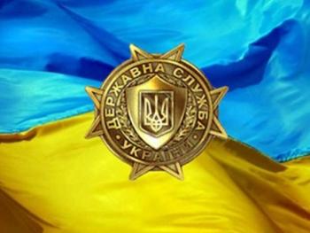 Київський рибоохоронний патруль оголошує конкурс на кращого державного службовця 2018 року
