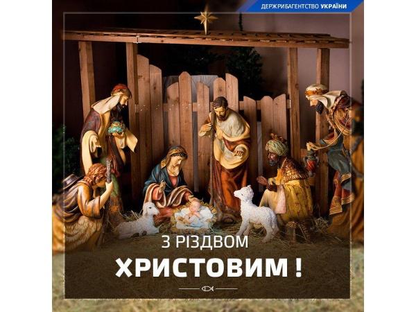 Вітання Голови Держрибагентства Ярослава Бєлова з Різдвом Христовим