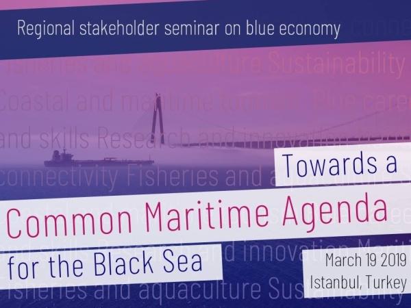 У Стамбулі пройде регіональний семінар з питань ''блакитної економіки'' в регіоні Чорного моря