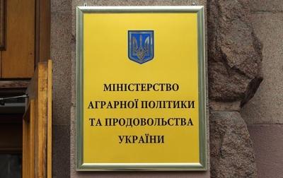 Мінагрополітики погодило пропозицію Держрибагентства щодо створення фонду підтримки розвитку рибного господарства, - Ярослав Бєлов