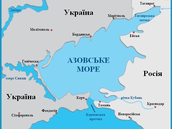 Держрибагентство інформує про терміни промислового вилову водних біоресурсів в Азовському морі у 2019 році