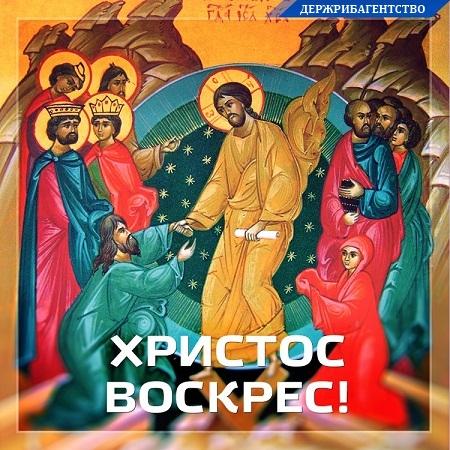 Привітання Голови Держрибагентства Ярослава Бєлова з Великоднем