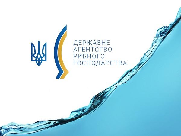 Керівника Управління Держрибагентства у Хмельницькій області відсторонено від роботи, - Ярослав Бєлов