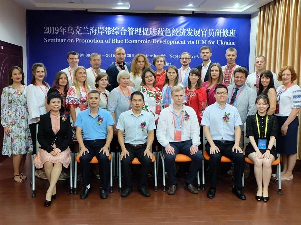 Держрибагентство взяло участь у семінарі із просування ''блакитної економіки''