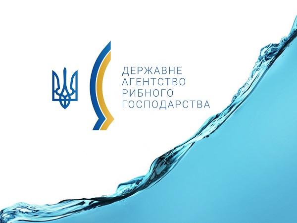 Коментар Держрибагентства щодо реалізації Закону України про безперешкодний доступ громадян до узбережжя орендованих водних об'єктів