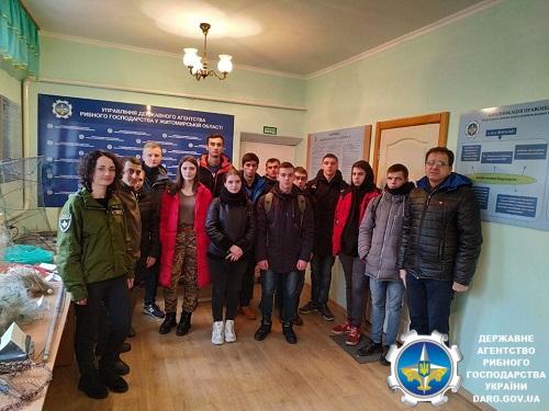 Працівники територіальних управлінь Держрибагентства взяли участь в заходах у рамках Всеукраїнського тижня права