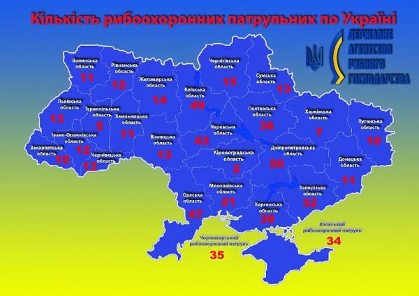 До рибоохоронних патрулів набрано 534 державних інспектора, - Держрибагентство