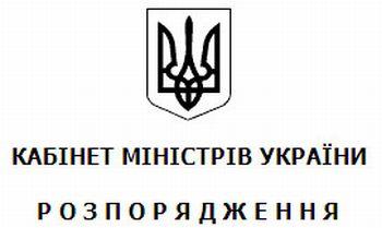 Внесено зміни до переліку класифікаційних товариств, які можуть здійснювати технічний нагляд за суднами, які мають право плавання під прапором України