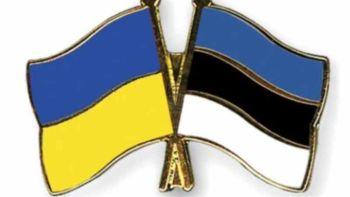 Розвиток співробітництва між Україною та Естонською Республікою