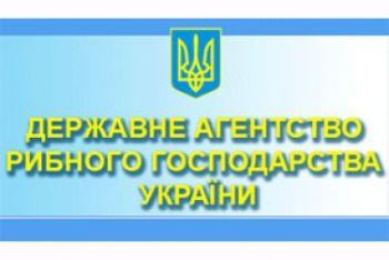 Держрибагентство висловлює співчуття з приводу смерті видатного іхтіолога Пилипенка Юрія Володимировича