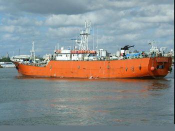Щодо реєстрації рибальських суден