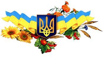 Привітання Голови Профспілки працівників рибного господарства України