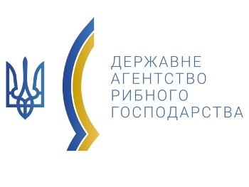Держрибагентство зацікавлене у захисті українських рибалок та створенню правових засад для здійснення господарської діяльності в Азовському морі