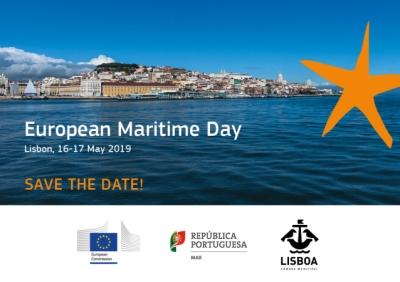Запрошуємо представників рибної галузі взяти участь у Європейському дні моря