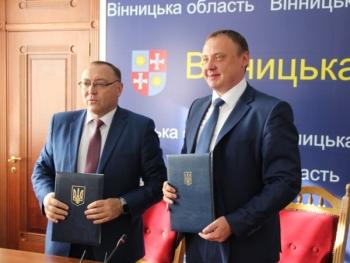 Держрибагентство та Вінницька ОДА підписали Меморандум про співпрацю
