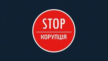 В Держрибагентстві створено спеціальний мейл для оперативної інформації про випадки корупції в галузі