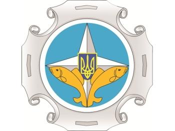 В 12 областях України створено онлайн карти зимувальних ям, – Держрибагентство