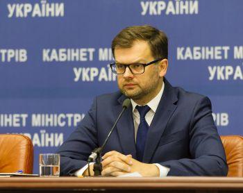 В Україні з΄явився Перший Реєстр рибогосподарських об'єктів