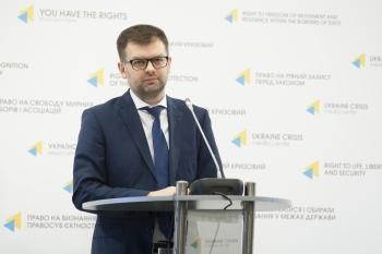 В 2016 році Україна отримала найбільший за 20 років вилов риби у внутрішніх водоймах та морях, - Ярема Ковалів
