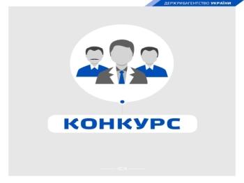 Розпочалась подача документів на керівні посади до рибоохоронного патруля в 5 регіонах України