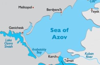 Держрибагентство інформує про терміни промислового вилову водних біоресурсів в Азовському морі