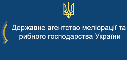 State Fisheries Agency Of Ukraine